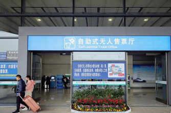 全国首家火车站自助无人售票厅亮相南昌