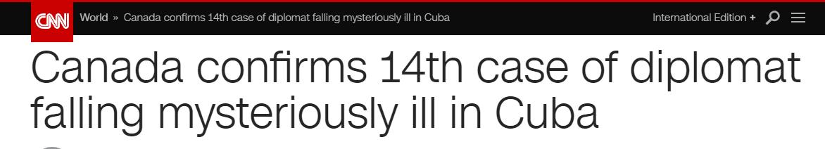 """加拿大称第14名驻古巴人员现""""异常症状"""" 将削减一半驻古巴外交官"""