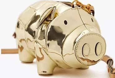 大牌猪年限定款太高冷,只适合看看!