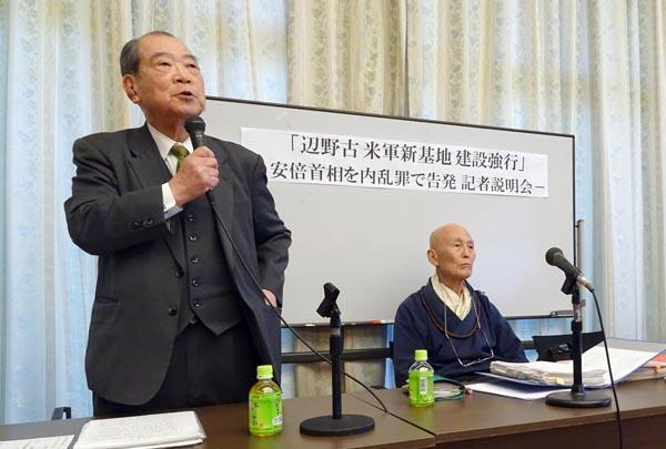 """日本前参议员以内乱罪起诉安倍,称强行推进普天间搬迁等同""""政变"""""""