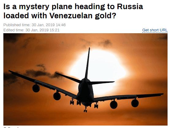 委内瑞拉空运20吨黄金至俄罗斯?克里姆林宫:假新闻