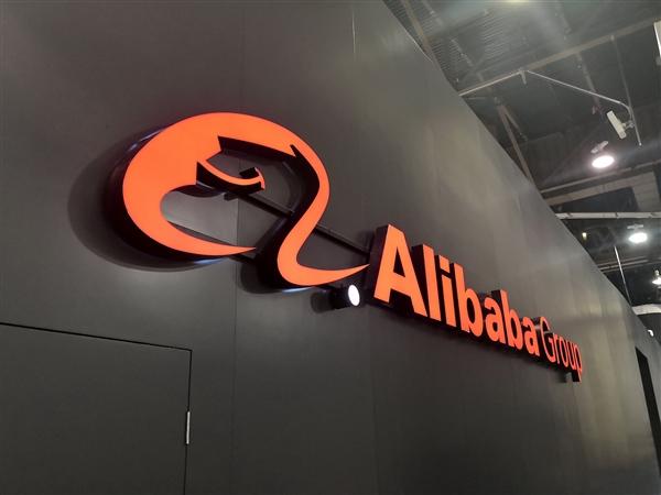阿里巴巴市值达到4324亿美元 超腾讯重夺国内第一