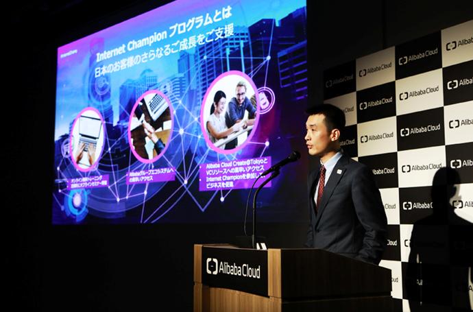 阿里云日本第二可用区开放服务 扩大亚洲业务优势