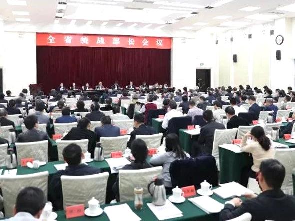 广东召开全省统战部长会议