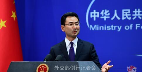 中日安全对话和中日外交当局定期磋商将举行