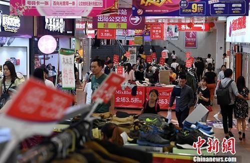 商务部:消费连续5年成为中国经济增长第一驱动力