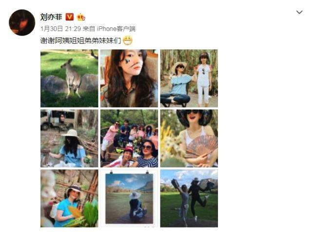 刘亦菲与家人度假尽显生活状态,一家人气质非凡颜值超高