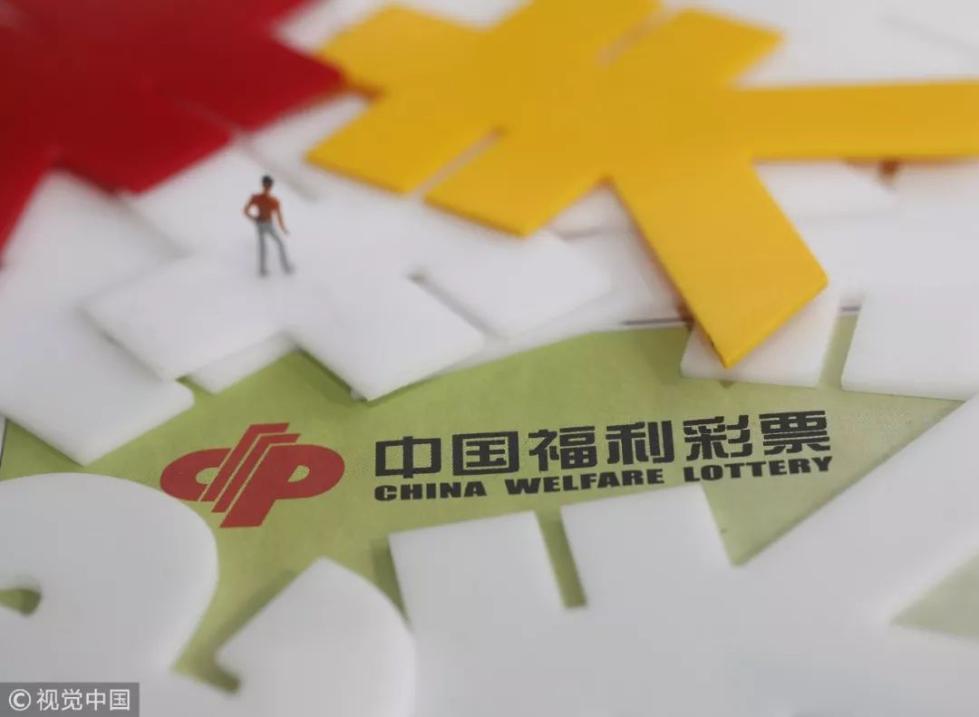 仅隔8天,黑龙江男子接连中大奖!第一次是551万,第二次是多少?