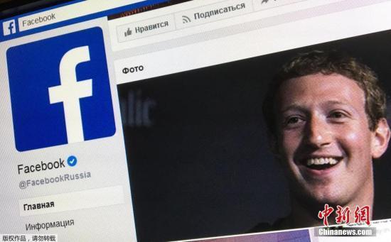 """被指购买用户隐私 """"脸书"""":只是做市场调查"""