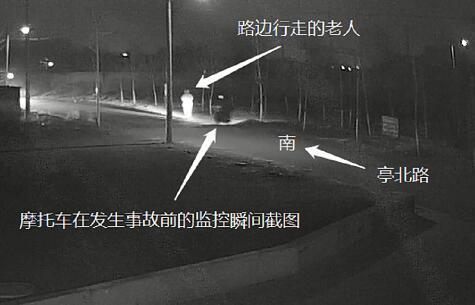 北京昌平一老人被撞后昏迷 肇事逃逸者被抓
