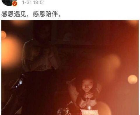 王珞丹晒照为自己庆35岁生日,光影缭绕闭眼许愿面带甜美微笑