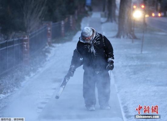 美国多地遭遇低温寒冷天气 导致超过20人死亡