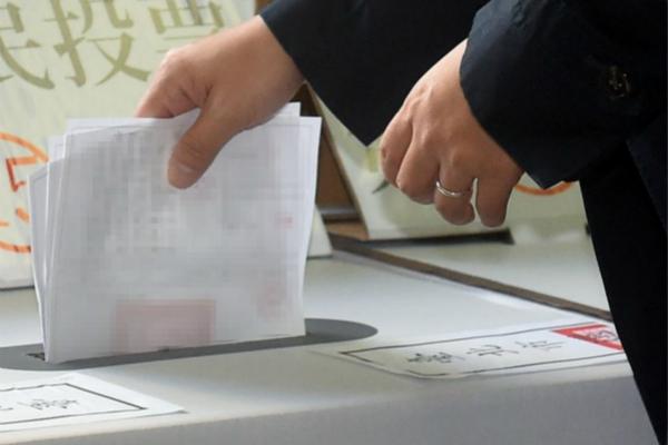 2020台湾地区领导人选举日敲定了?台媒:可能是这天
