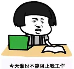 """吐槽大会:整容半年后近照首曝光!""""太阳花女王""""刘乔安变这样"""