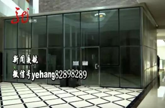"""楼房""""怀孕""""了?小区写字楼里建玻璃房 业主慌了"""