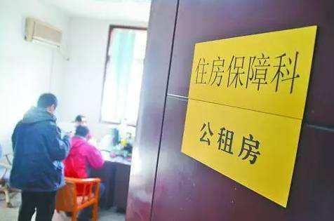 北京首批困难青少年家庭入住公租房