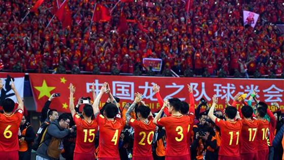 德媒:中国足球——一个缓慢醒来的巨人