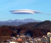 日本上空出现UFO?