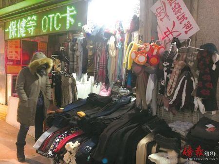 中国侨网岁末极寒天依然开门营业的商家。(美国《侨报》/张晶 摄)