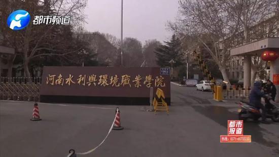 郑州一高校院内突然起火 学生均离校无伤亡(图)