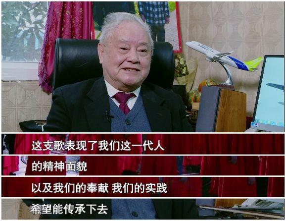 燃!清华74岁学霸团用五种语言演绎《登鹳雀楼》