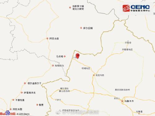 新疆塔城地区塔城市发生5.2级地震 震源深度16千米