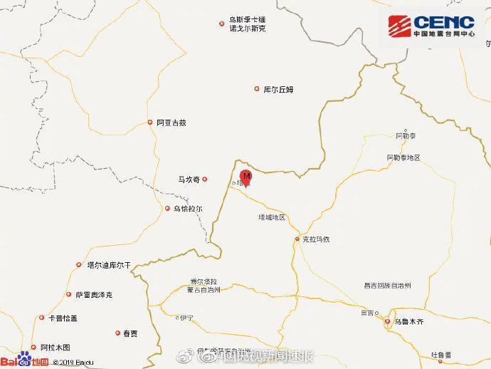 新疆塔城发生5.2级地震:不少人被从睡梦中晃醒