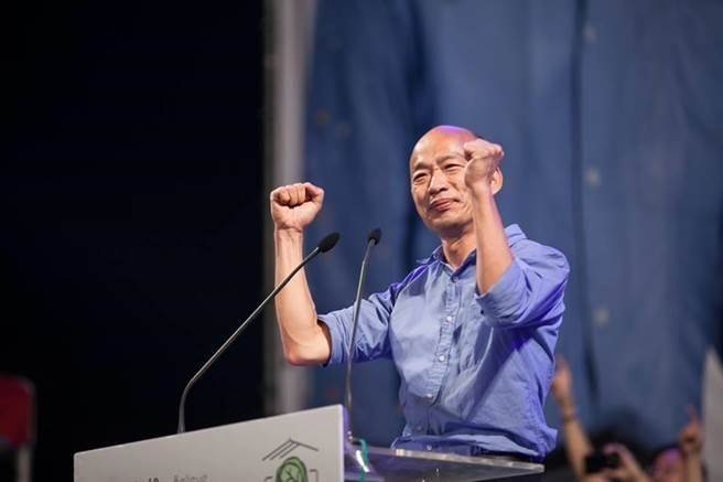 要推就推最强的!吴敦义郝龙斌子弟兵挺韩国瑜选2020