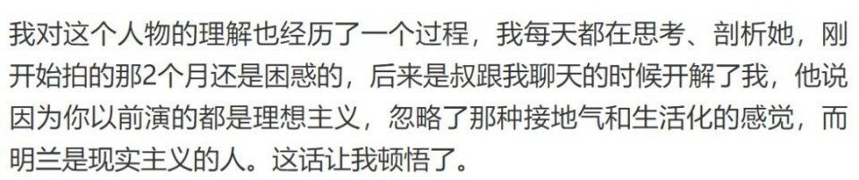 赵丽颖自曝跟冯绍峰婚后生活细节,称男方这一点最打动她!