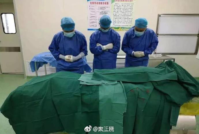 上饶广丰一女子不幸身亡 家人捐献其遗体拯救5人