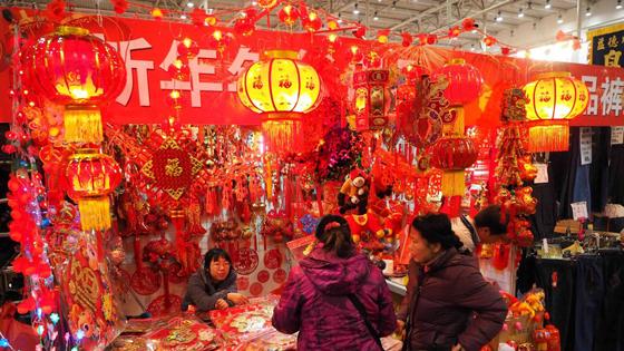 美媒:春节假期折射中国真实消费力
