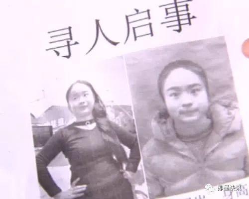 山东即墨20岁女孩失联7天!母亲苦寻无讯息