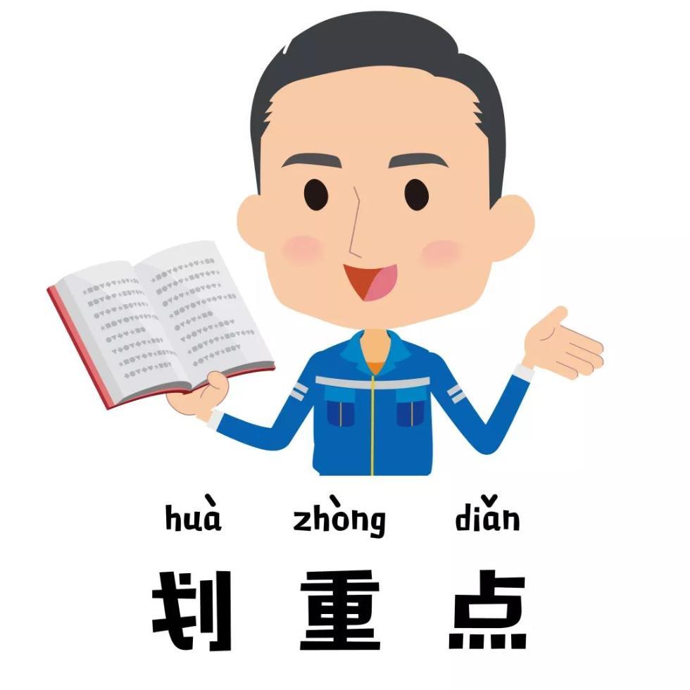 重磅!郑州地铁手机扫码乘车2月14日全面上线!