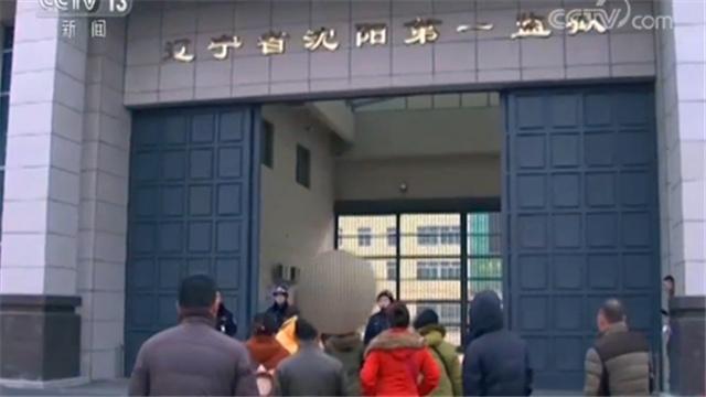 可以离监探亲?辽宁15所监狱36名服刑人员回家过年