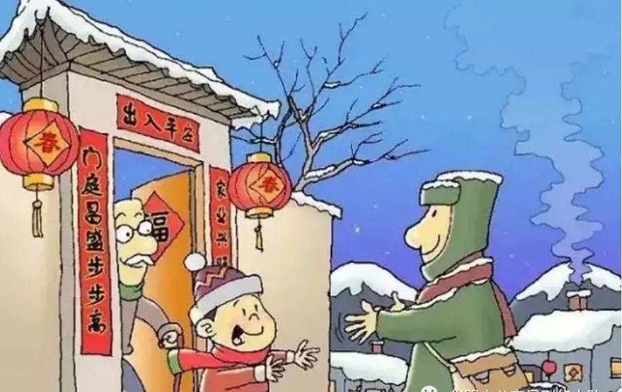 蒙阴县公安局致在逃人员一封信