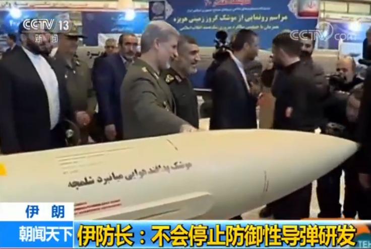 伊朗宣布成功研发新型巡航导弹