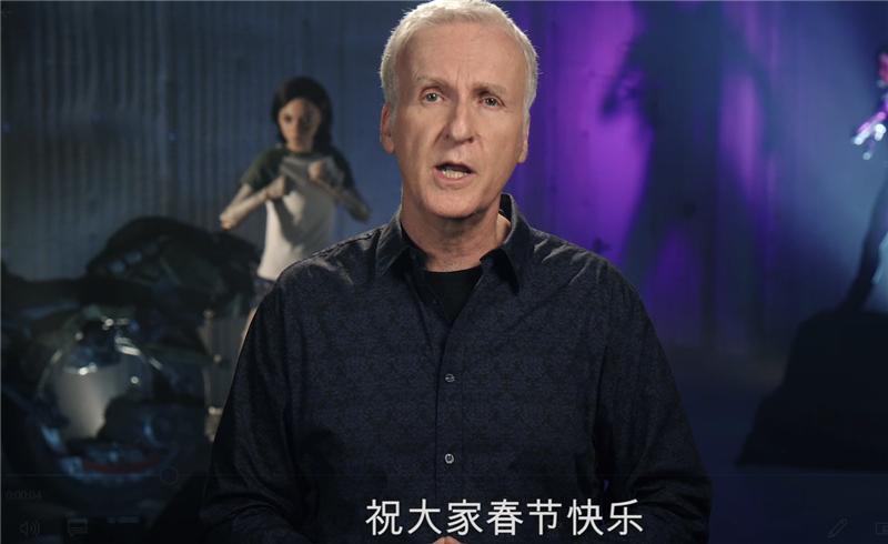 《阿丽塔》发布新春祝贺 卡梅隆祝中国影迷春节快乐