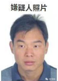 见到这名男子速报警,郸城警方悬赏5万元缉拿!