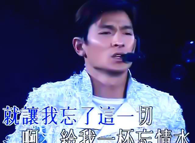 刘德华唱的《忘情水》 啊哈到底是谁? 华仔有没得到忘情水