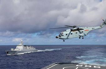 我海军052D神盾舰抵达中太平洋 演练武力营救
