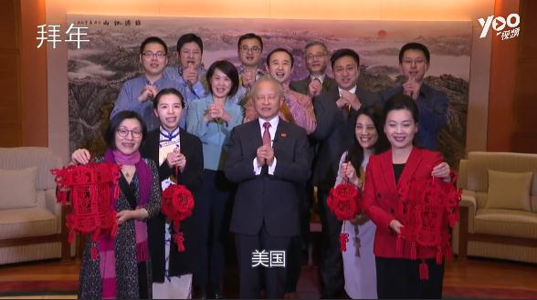 看,外交官的海外中国年