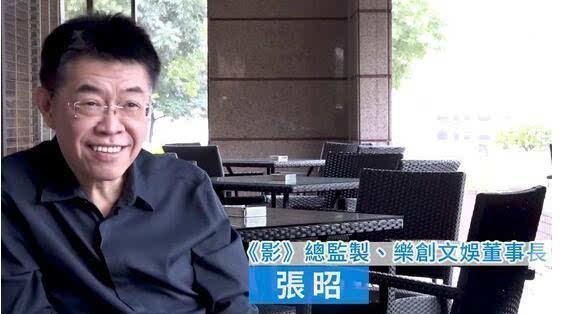 张艺谋《影》有续集?监制张昭:想打造中国超级英雄宇宙