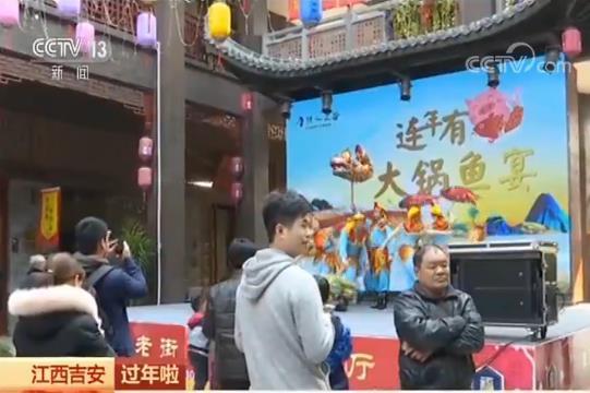 山西闻喜:过年啦 灯光璀璨年味浓 百姓喜迎中国年