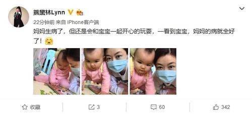 """熊黛林宝宝化身小医生为妈妈""""治病"""",萝卜头发型太抢镜"""