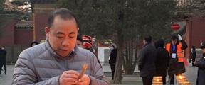 男子彻夜排队 抢得北京雍和宫头柱香