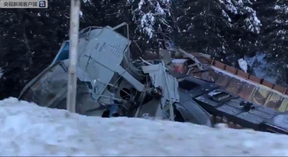 加拿大一列货运列车脱轨造成三人丧生