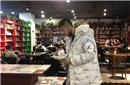 文学青年!郭少春节现身书店 这次看的是世界名著