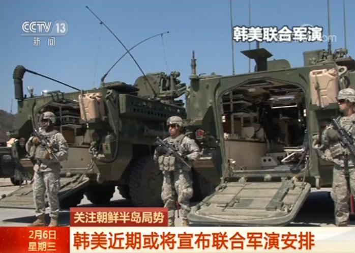 韩美近期或将宣布联合军演安排