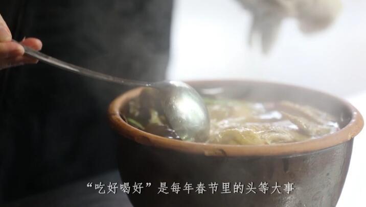 春节美食,吃的就是文化味儿