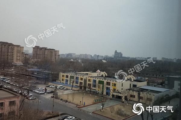 雪来了!今天北京北部西部山区有小雪 明天最高仅-1℃